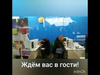 агентство CORALTRAVEL Заинск, Альметьевск