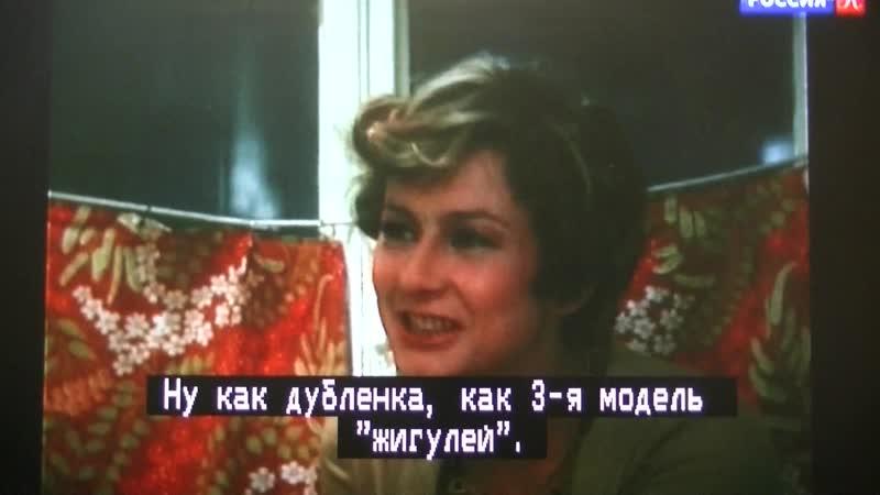 Дневной поезд Художественный фильм Экран 1976