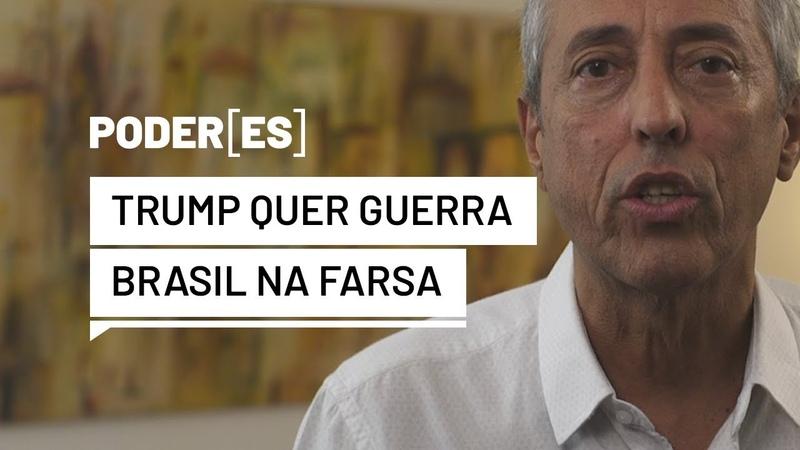 Venezuela Trump quer guerra pelo petróleo, Bolsonaros desviam atenções...o Brasil na Farsa, entrega