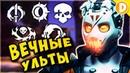 У Кого Самый Сильный Ульт в Overwatch Овервотч с Бесконечными Ультами ft Sfory
