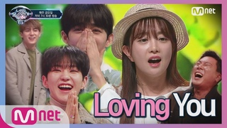 I can see your voice 6 [6회] 여유 넘치는 무대! 공포 영화 출연한 귀신 배우(최지연), ′I′m Still Loving You&#8
