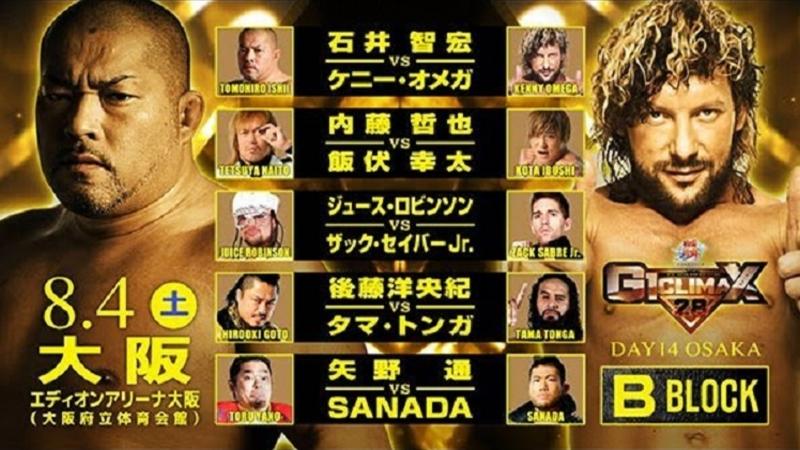 NJPW G1 Climax 28 Day 14 Tomohiro Ishii vs Kenny Omega highlights