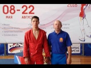 Иван Агафонов завоевал бронзовую медаль IV Летней Спартакиады России среди молод