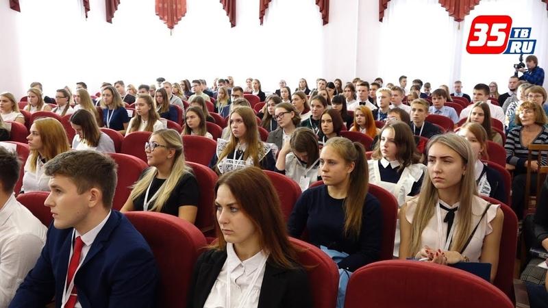 В Вологде состоялся финал областного конкурса «Правовая академия»