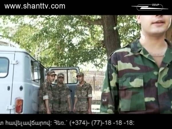 ԲանակումBanakum – 29