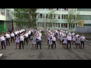 Вальс Выпускников 2018 года Лицея №7 г.Красноярска