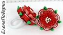 Цветы из репсовой ленты / Цветок из репсовой ленты / Канзаши мастер класс/ bow ЕленаПодарки МК