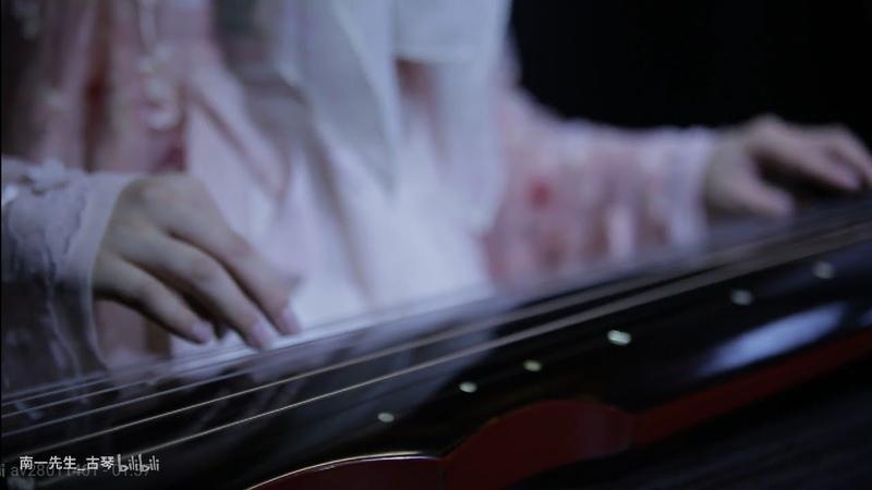 【古琴】繁华梦【Gu Qin 】Flourishing Dream — Legend Of Fu Yao Ost