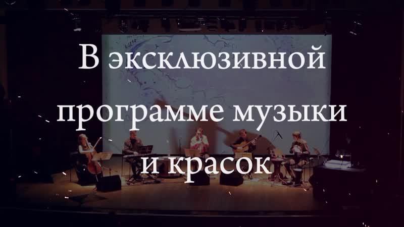 8 МАРТА ⚘ концерт АРГИШТИ Армянский дудук и Ольги Кауровой Эбру шоу Санкт-Петербург