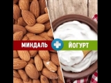 Сочетания продуктов, которые помогут похудеть