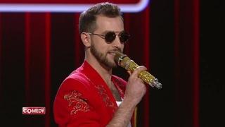 Камеди клаб Андрей Бебуришвили Пако (часть 1 и 2) Comedy club