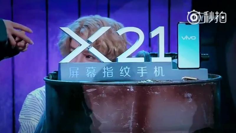 LuHan Vivo X21