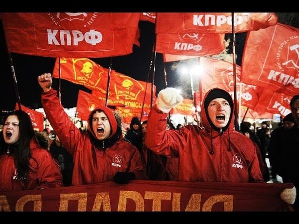 КПРФ и Грудинин побеждают Единороссов