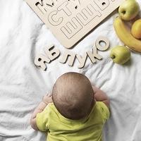 Развивающие буквы для детей