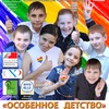 """Выставка-конкурс """"Особенное детство"""" в РО"""