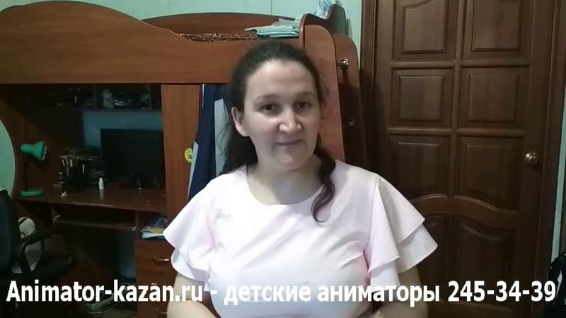 2018.05.05 Отзыв об Эльзе из м/ф