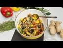 Капоната с виноградом и жареная хурма Дежурный по кухне