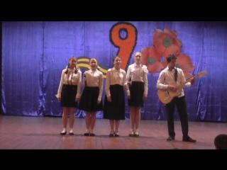День Победы 2018 село Песь песня Катюша