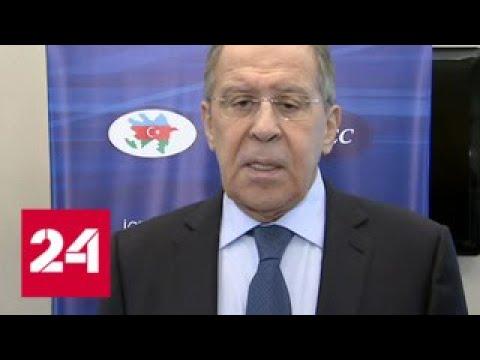 Лавров: Россия продолжит добиваться скорейшего возвращения домой Марии Бутиной - Россия 24