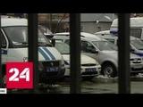 Аресты в Москве в Конькове задержана банда черных риелторов в погонах - Россия 24