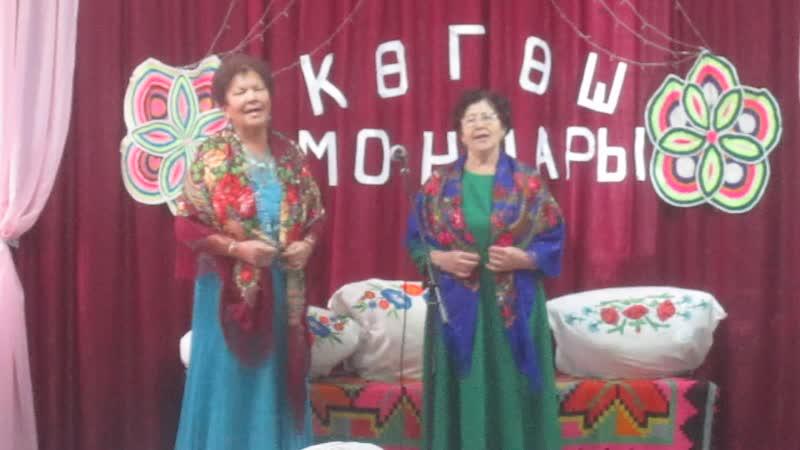 СУҠЛЫ ШӘЛ Фәүзиә Ҡотлогилдина һәм Фәнүзә Латыпова.