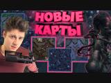 4000$ ВСЕ ЗВЕЗДЫ StarCraft 2