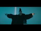 Loc-Dog feat. Ёлка - До солнца