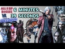 Devil May Cry 5: All Bloody Palace Bosses-SPEEDRUN | No Faust HAT*/Damage SSS World Record