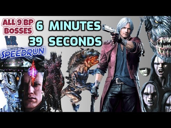 Devil May Cry 5 All Bloody Palace Bosses SPEEDRUN No Faust HAT* Damage SSS World Record