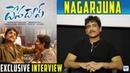 Nagarjuna Interview About Devadas Movie | Nani | Akkineni Nagarjuna | Rashmika | Akanksha | Devadas