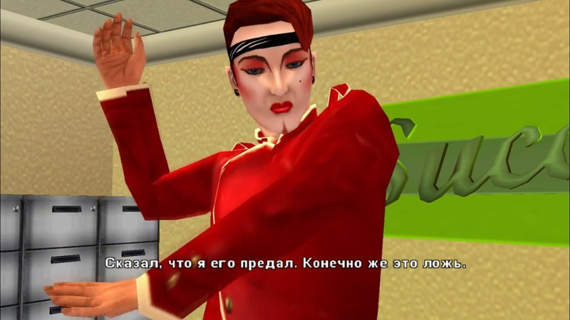 GTA_Vice City Stories PSP - Прощай, мой Schbong (Миссия53)