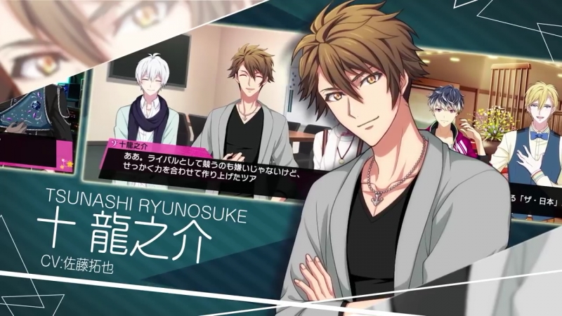 IDOLiSH7 x TRIGGER x Re_vale - Welcome, Future World! (Ryunosuke Center) rus sub