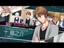 IDOLiSH7 x TRIGGER x Re_vale - Welcome, Future World! (Ryunosuke Center) rus sub