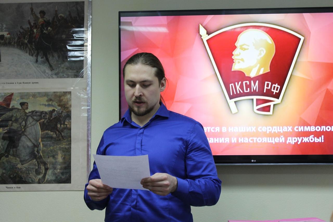 Состоялась IV отчётно-выборная конференция  Ямало-Ненецкого окружного отделения ЛКСМ РФ