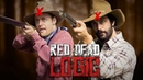 Dead Eye - Red Dead Logic (How slow motion actually works for Arthur) | Viva La Dirt League (VLDL)