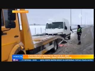 РенТВ Новости 13.11.18 - вечерний выпуск