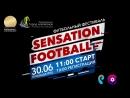 Футбольная сенсация в ИКЦ