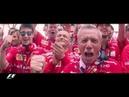 F1 Monaco Grand Prix 2017 Official Race Edit