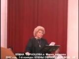 Елена Образцова и Мария Чернова 2007год