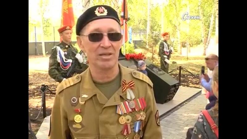 Открытие мемориала Танкистам Мелеуза.