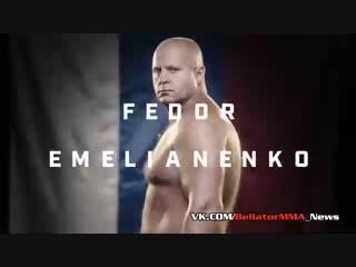 27 января бой Фёдора Емельяненко