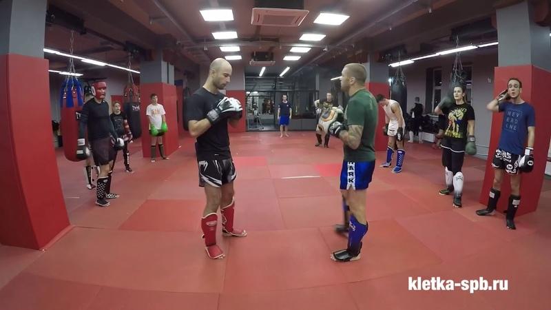 Фрагмент тренировки в клубе KLETKA у Андрея Басынина.