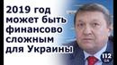 Пока Украина подыгрывает США, нам дают возможность увеличивать долги, - Суслов
