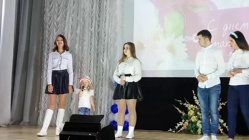 День матери С праздником мамочки Самая искренняя песня от маленькой принцессы)