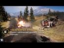 Far Cry 5 Аделаида Драбмен наемник Крупным планом