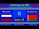 [Heroes 3. SoD] Шоу турнир подписчиков-2017! Henrich vs Saneok. mir_SKirmish M200