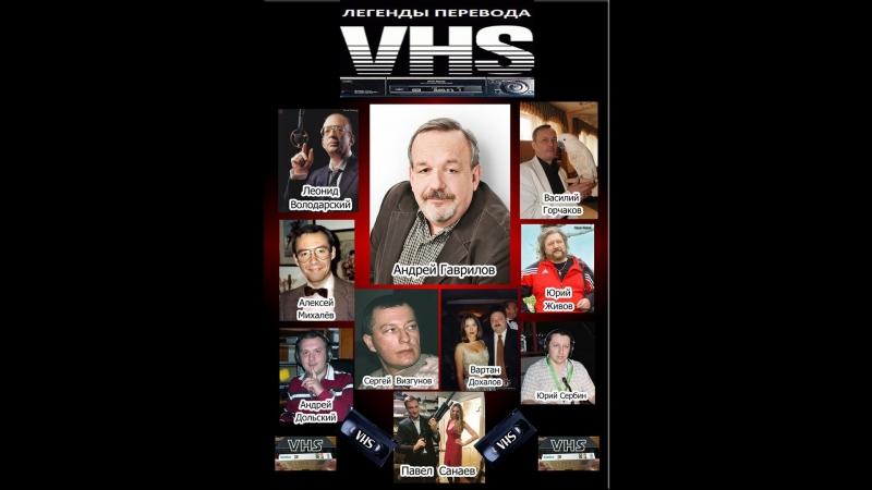Самоволка Неизвестный VHS