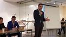 Первое мероприятие Digital Law Выступление СЕО IT Компании ETHERUS Александра Неймарка