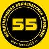 FORMULA55.UZ