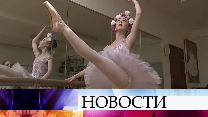 Девочка из британской глубинки поступила в Академию Большого театра.